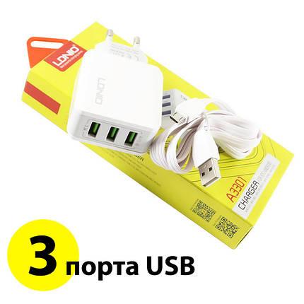 Зарядное устройство LDNIO, White, 3xUSB, 3.1A + кабель USB - microUSB (A3301), зарядка, фото 2