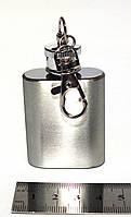 Фляга-брелок из нержавеющей стали с карабином, 30 мл, фото 1