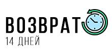 klukwa.com.ua возврат 14 дней