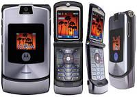 Мобильные телефоны CDMA