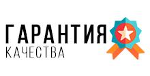 klukwa.com.ua maxi гарантия качества