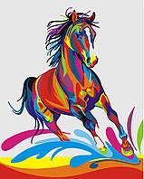 Картина по номерам на холсте Радужный конь, GX26197