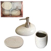 887-09-01 Набор аксессуаров для ванной комнаты Loft 3 предмета