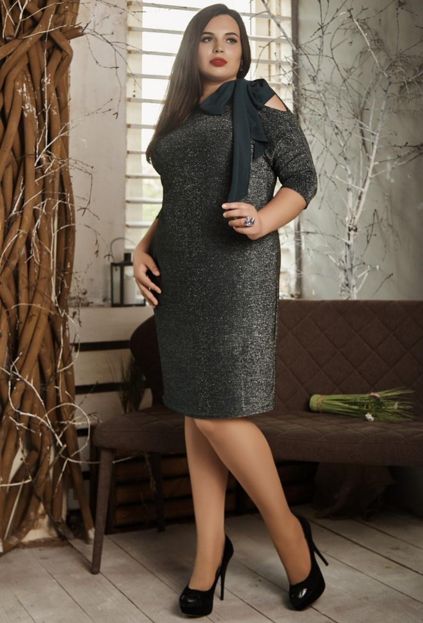 Нижние белье женское больших размеров женское спортивное белье купить в
