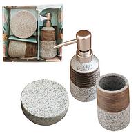 887-06-01 Набор аксессуаров для ванной комнаты Aqua 3 предмета