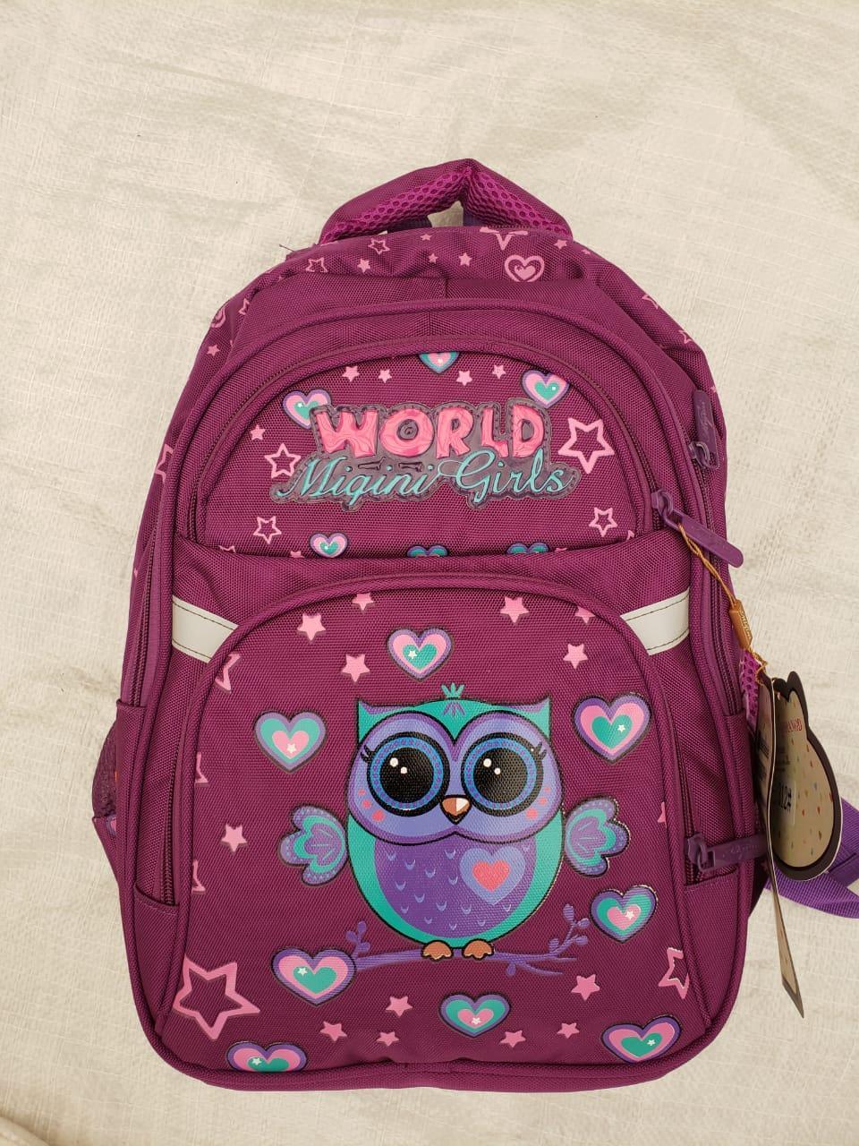 Рюкзак школьный для девочек Сова размер 40х30х22