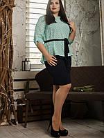 Женский летний костюм больших размеров с юбкой