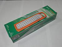 """Светодиодный аккумуляторный фонарик """"Базука"""" Yajia YJ-6820 B"""