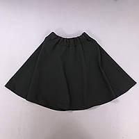 Юбка-клеш школьная черная р.122, 128, 134, 146