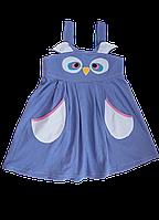 """Веселое платье-сарафан для девочки лет из коллекции """"Игра"""""""