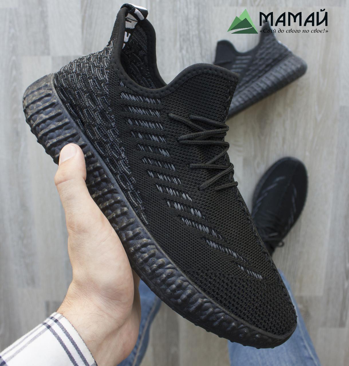 Кросівки чоловічі сітка