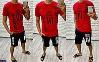 Спортивный костюм Филип   Реплика, фото 1