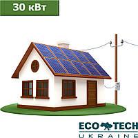 Сетевая солнечная электростанция для дома под зеленый тариф мощностью 30 кВт