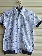 Рубашка для мальчиков 128,140,152,164 роста Льняная на патенте