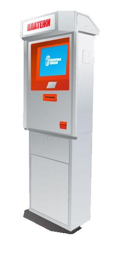 Платежный терминал. Уличный напольный Б/У