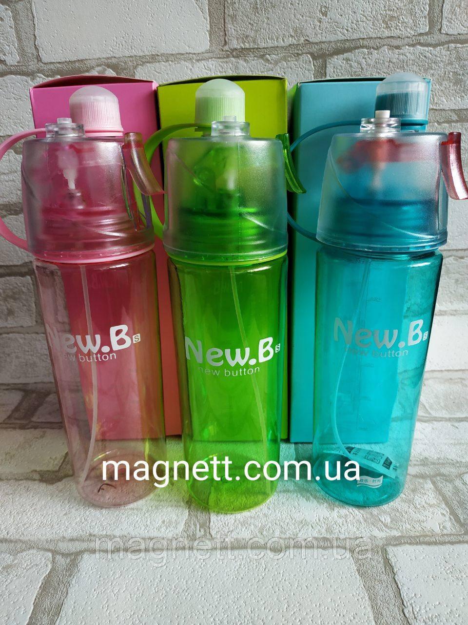 Спортивная бутылка для воды с распылитилем NEW. B 600МЛ