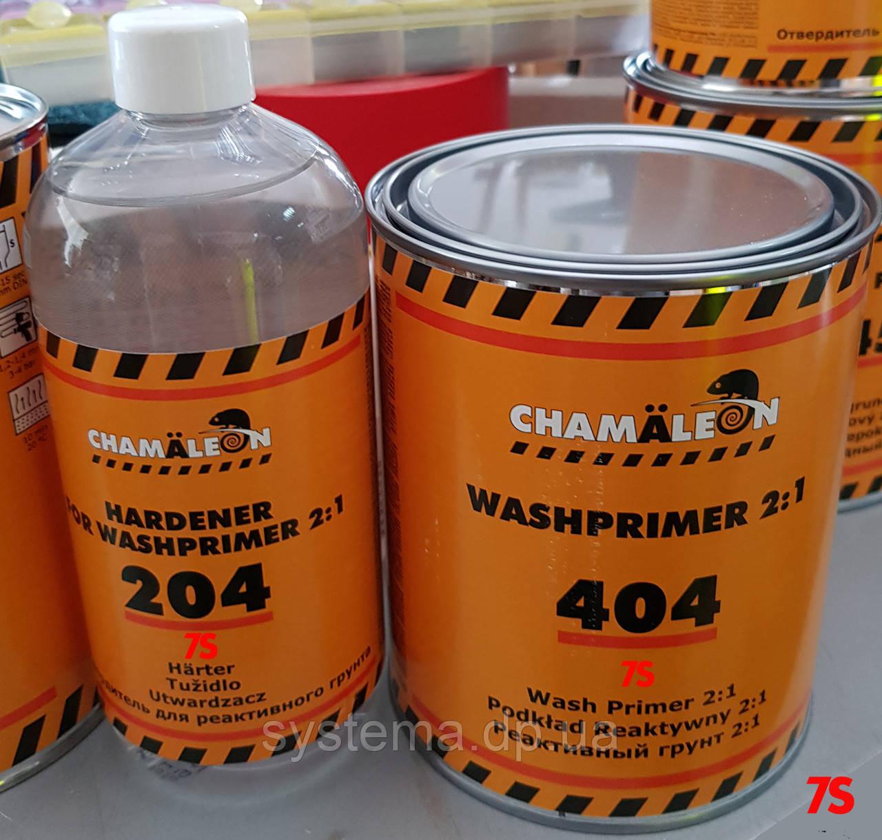 Кислотний грунт - 404+204 Wash Primer Chamaleon, 1л + 0,5 л