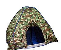 Палатка автомат туристическая  2x2m 1.6  палатка Камуфляж