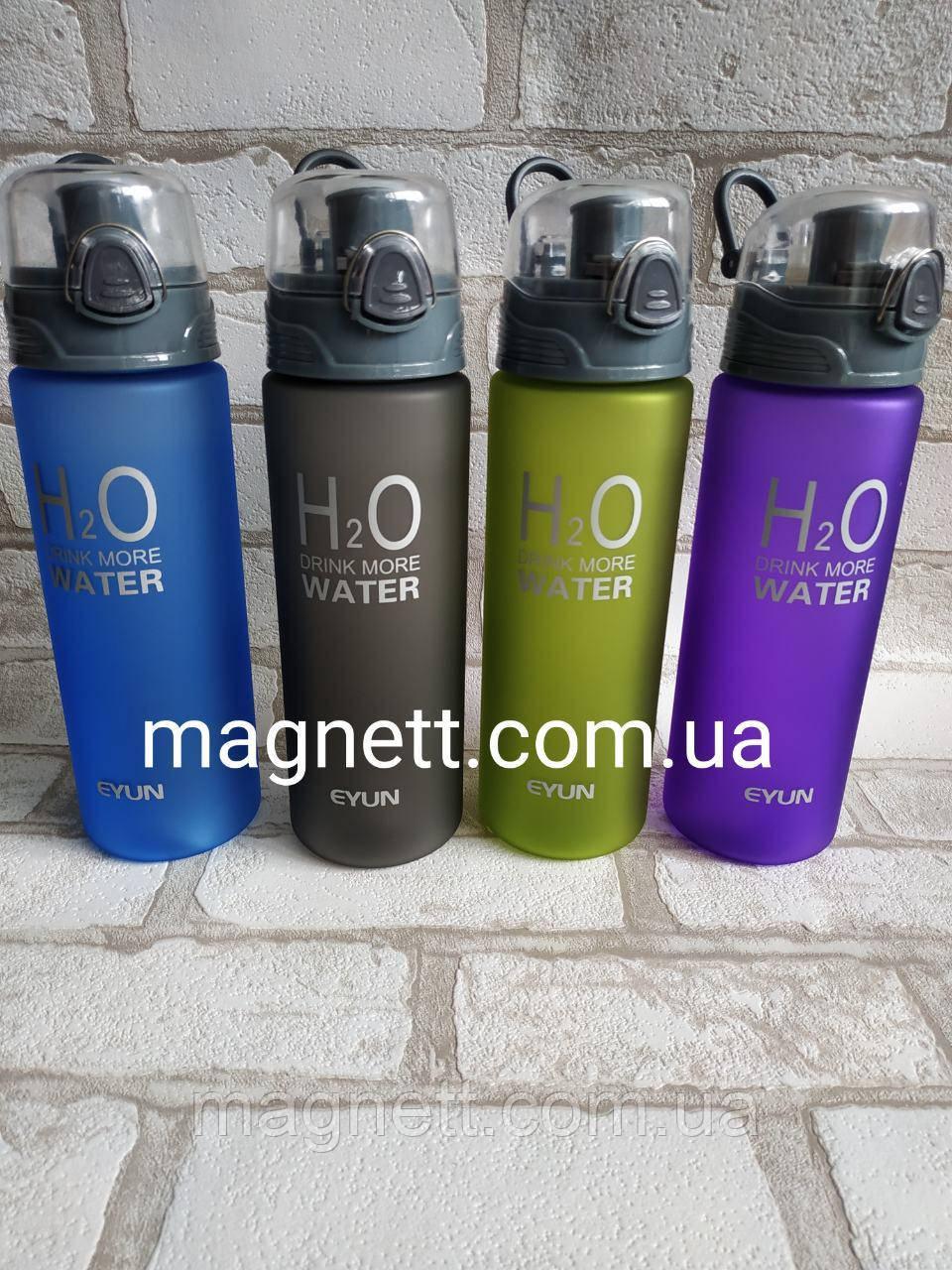 Фитнес бутылка H2O Drink more Water  750мл