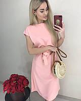 Платье летнее СУПЕР ЦЕНА! персик