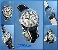 НОВЫЕ ! часы «СЛАВА_2428» ГИЛЬОШИРОВАННЫЙ циферблат, СССР 70-х.