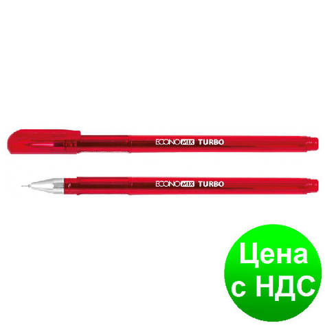 Ручка гелевая ECONOMIX TURBO 0,5 мм, красная E11911-03, фото 2