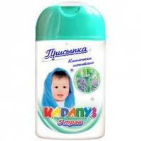 Детская присыпка Карапуз 5 трав, 50 г