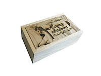 Флешка SUNROZ Wooden USB Flash Drive деревяный флеш накопитель с гравировкой Наша свадьба 32 Gb U, КОД: 197141