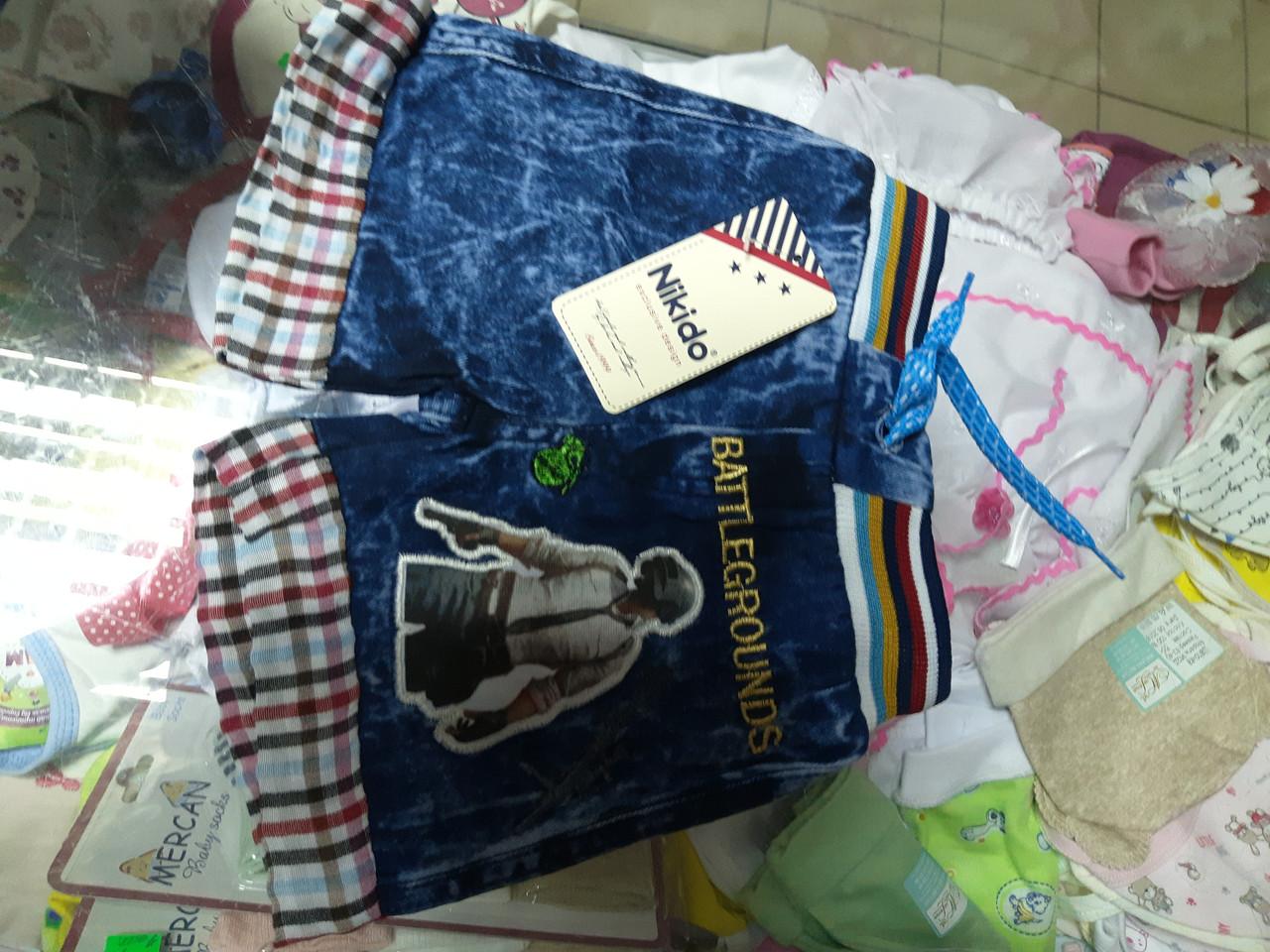 Джинсовые шорты детские для мальчика  р.80 - 116