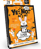 Карточная игра Yenot ДаНетки Ушлый классические данетки укр.яз, фото 1
