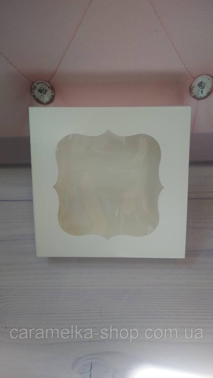 Коробка для пряников с окошком 12*12*3см, белая