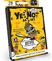 Карточная игра Yenot ДаНетки Шерлок детективные данетки укр.яз., фото 1