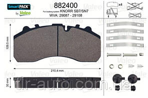 Колодки тормозные 247,4x109,5x30 без поперечной пластины ( VALEO )
