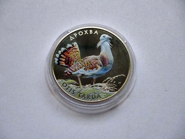 Колекційна Монета 2 гривні 2013 р. Дрохва / Дрофа