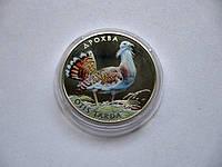 Колекційна Монета 2 гривні 2013 р. Дрохва / Дрофа, фото 1
