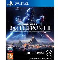 Игра SONY STAR WARS BATTLEFRONT II [PS4] на BD диске (6121618)