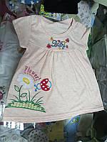 Платье детское летнее Хлопковое Ромашка р.74 - 98