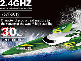 """Катер на радиоуправлении """"Racing"""" 757T-5019(Green). Длина 50 см   Скорость до 30 км/ч"""