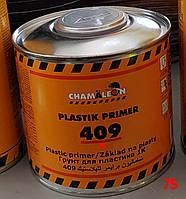 Грунт для пластика - 409 Plastic Primer Chamaleon, 0,5 л