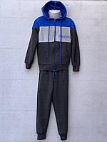 Костюмы спортивные детские (C 4-8 лет)