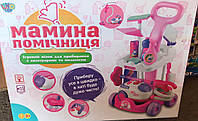Детский игровой набор для уборки Bambi A5938, Мамина Помощница, пылесос, всасывает, светится, тележка, щетки