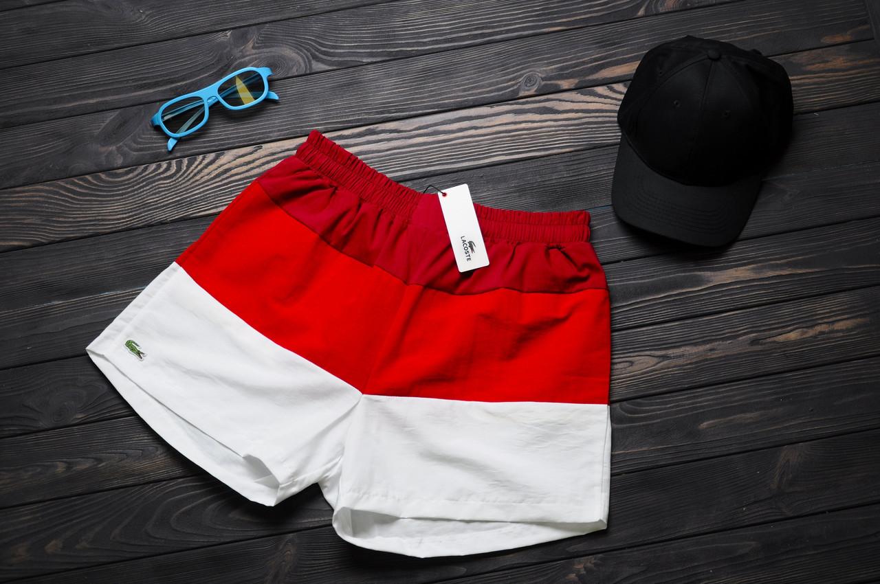 Мужские пляжные шорты Lacoste (S, M, L, XL размеры)