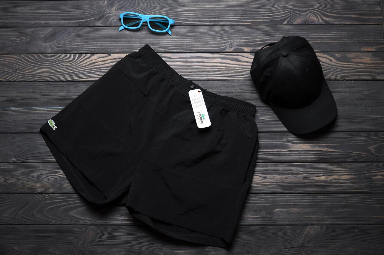 Мужские пляжные шорты Lacoste черные (S, M, L, XL размеры)