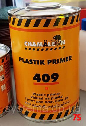 Грунт для пластика - 409 Plastic Primer Chamaleon, 1л, фото 2