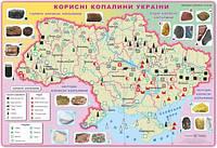 Плакат Полезные ископаемые Украины (UK)