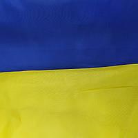Прапор України синьо-жовтий 90*140 см