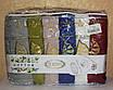 Банные турецкие полотенца Gulcan Золотой кораблик, фото 2