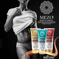 Bielita - Mezo Body Антицеллюлит Мезогель очищающий пенящийся Эффект микромассажа 200ml, фото 3