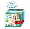 Подгузники детские Dada Extra Soft 6 (16+ кг) 76 шт