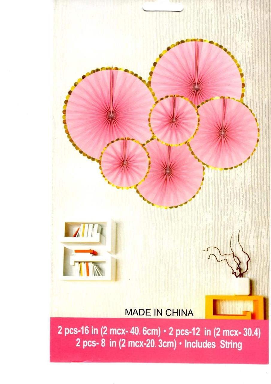 Набор розовых бумажных вееров с золотым кантом